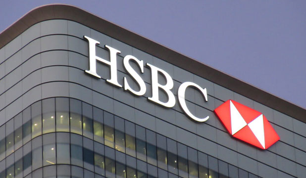 Tengang Bank HSBC Indonesia