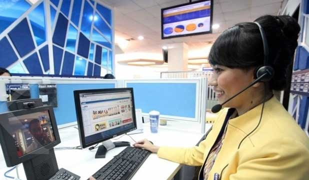 Enable Kartu ATM BRI via Call Center BRI