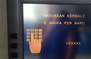 Konfirmasi PIN ATM Baru