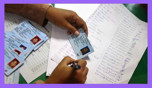 Syarat dan Ketentuan Mengganti Foto KTP Elektronik